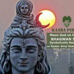 Kaaba Mandir: Bhagwan Shiv Replaced with Moon God Allah for Anti-Vedic Rites