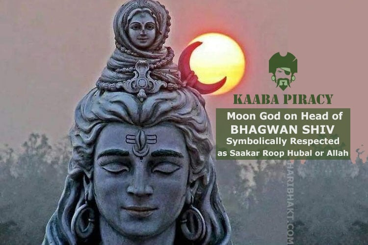 Bhagwan Shiv Moon God Chandradev Hubal Allah