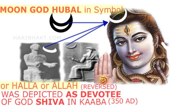 Shiv Bhagwan's Kaaba Mandir has Moon God Hubal (Allah) now made invisible to justify Shukra's teachings
