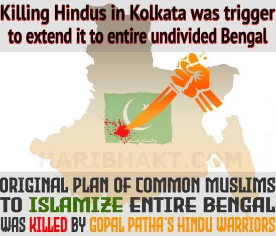 Pathagiri: gopal patha saved bengal hindus