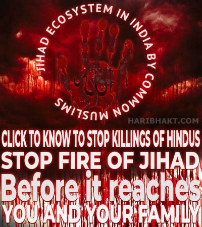 Jihad Ecosystem: ghazwa e hind in quran executed by common muslims of India