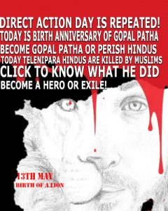 gopal patha saved bengal killing terrorist muslims