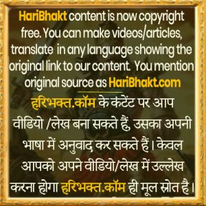 You can translate haribhakt.com content and publish in your language showing main source as haribhakt.com